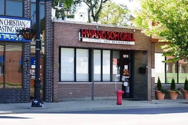 Business Opportunity for Sale at 5819 Dempster Street Morton Grove, Illinois 60053 United States