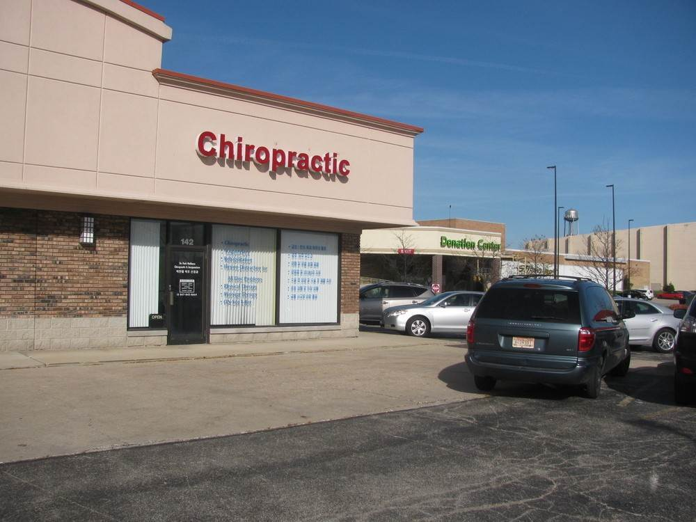 Commercial for Sale at 136 W Higgins Road Hoffman Estates, Illinois 60169 United States