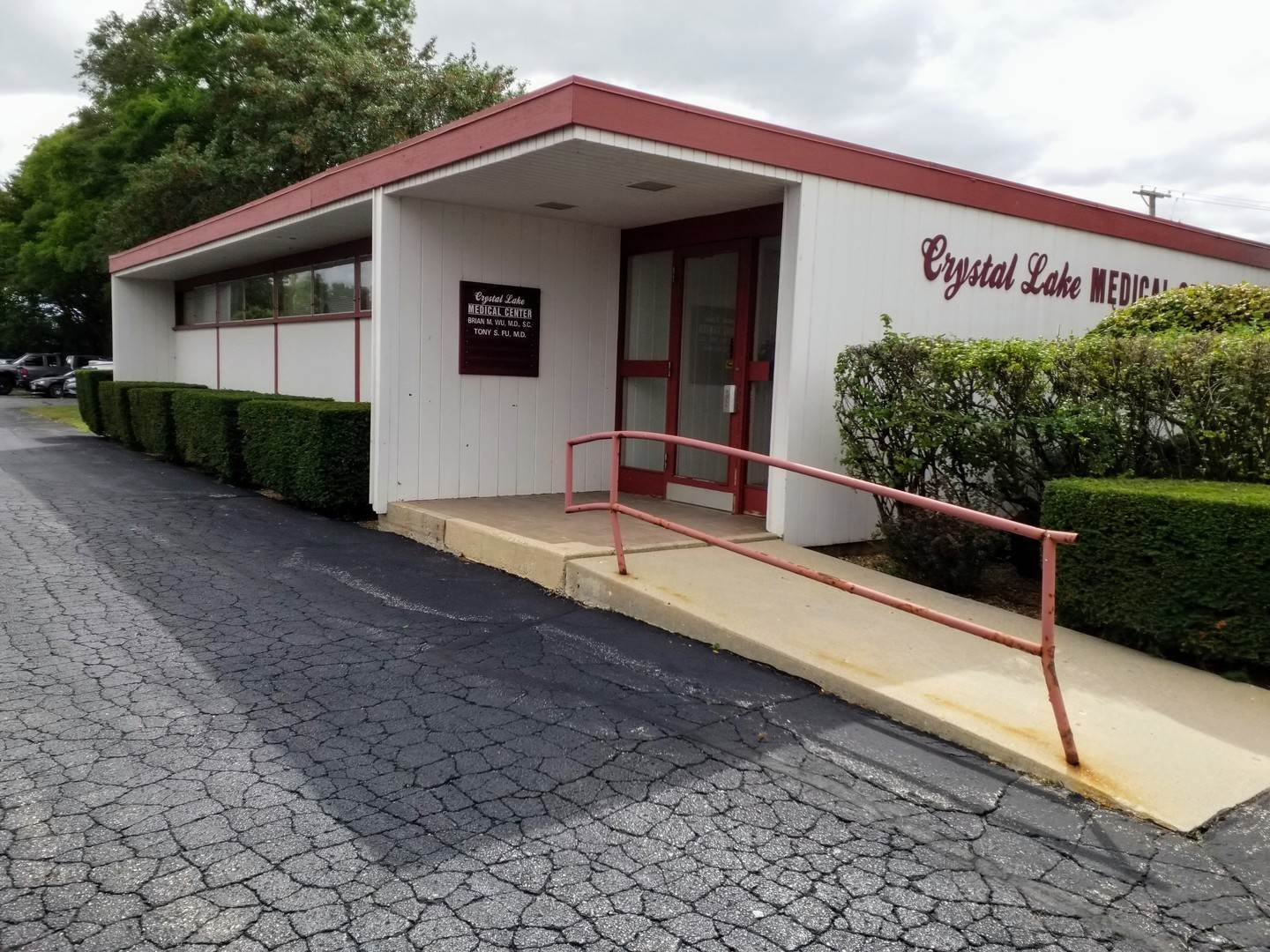 Commerciale alle 6317 Northwest Highway Crystal Lake, Illinois 60014 Stati Uniti